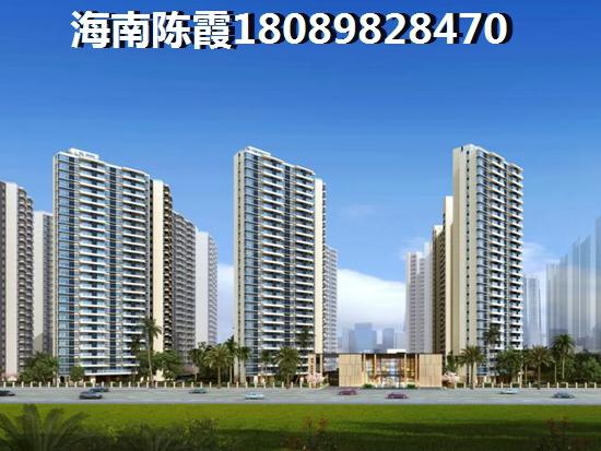 耀江村儿子园VS海口开维文旅小镇剖析对比